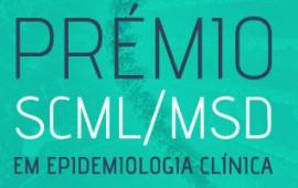 Prémio em Epidemiologia Clínica